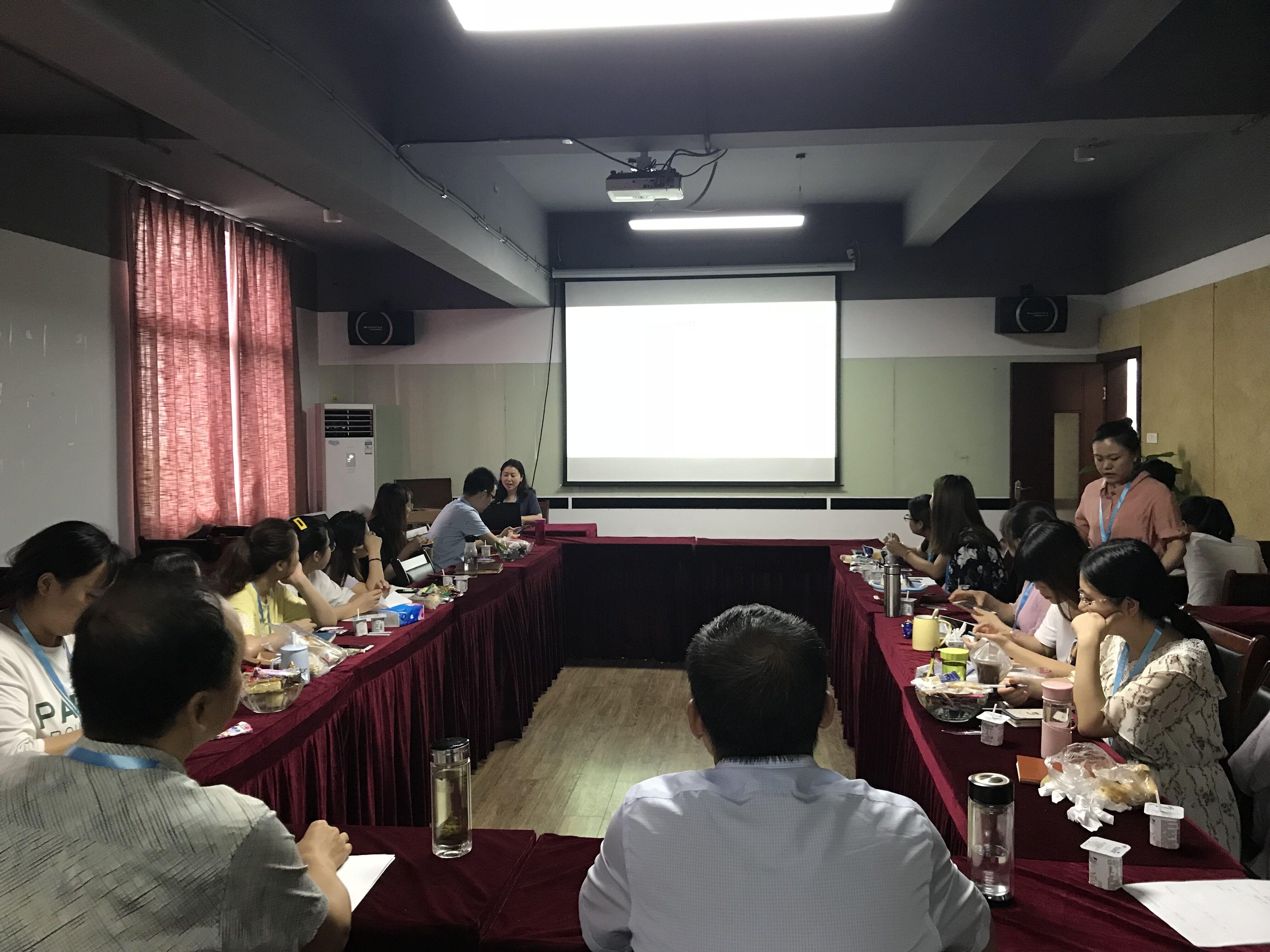 華美6月工作總結暨年中總結大會