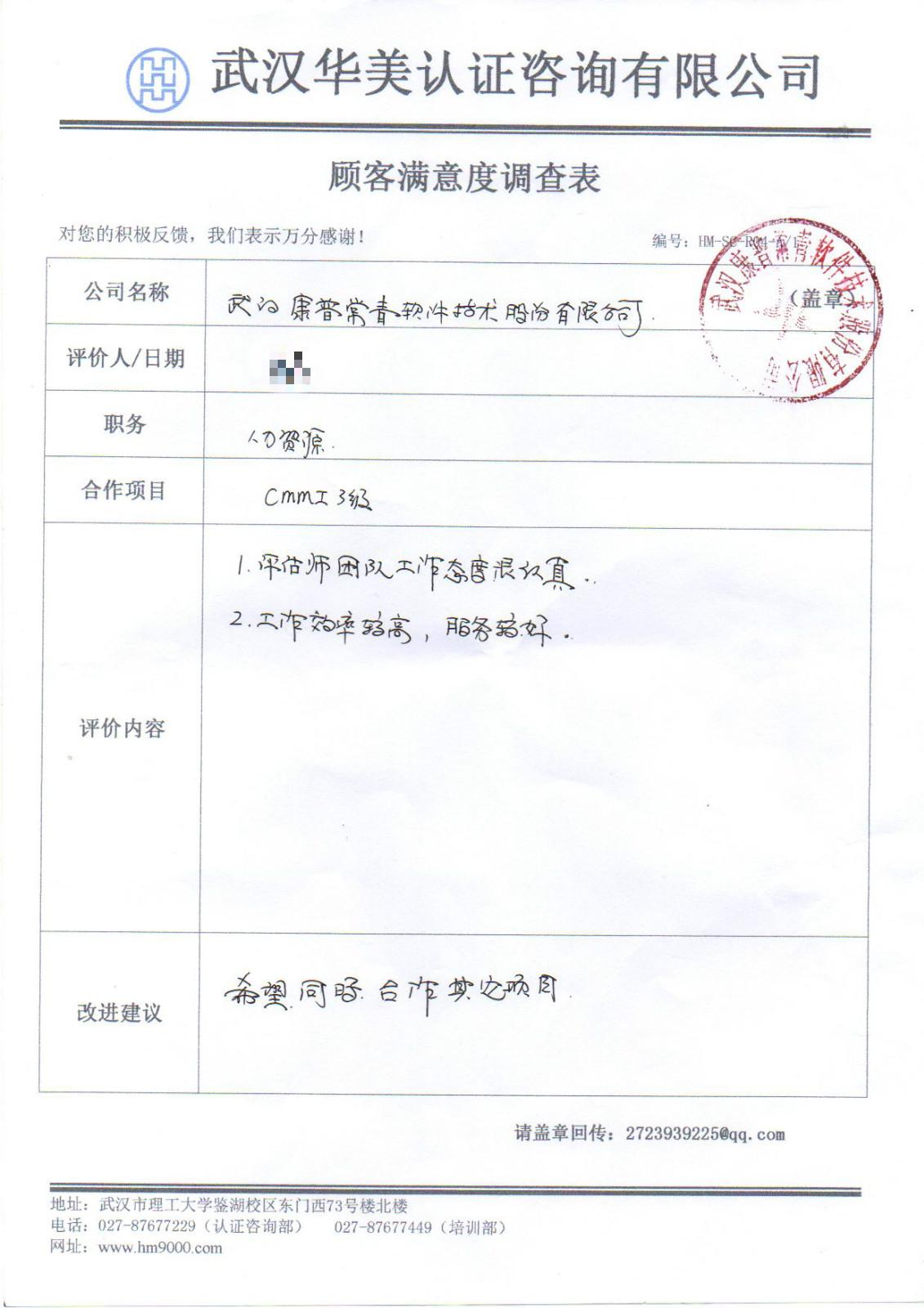 貝博論壇康普常青軟件技術股份ballbet貝博網頁登陸