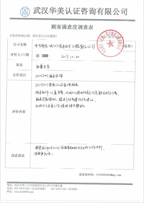 中冶南方(貝博論壇)信息技術工程ballbet貝博網頁登陸