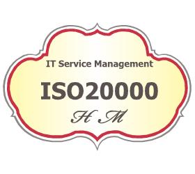 ISO20000信息技術服務管理體系認證