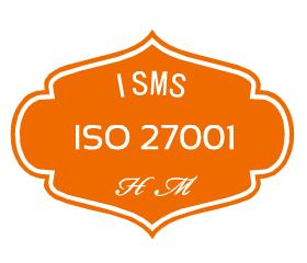 ISO27001信息安全管理體系認證