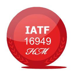 IATF16949汽車行業質量管理體系認證