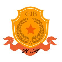 GJB國軍標認證