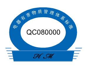 Qc080000認證