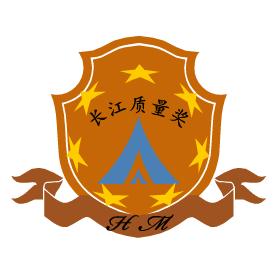 長江質量獎